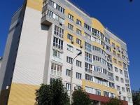 проспект Ленина 7Б