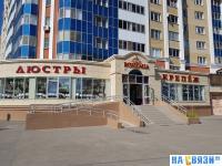 "Магазин ""Богемия"": люстры, крепеж"