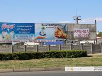 """Реклама на заборе """"Универбазы"""""""