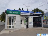 Центр обслуживания Мегафон