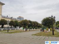 Сквер за Карла Маркса 29А