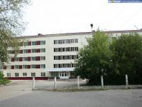 Первая городская больница