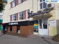 """Караоке-бар """"Нежный город"""""""
