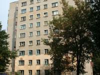 Дом 20 по улице Жени Крутовой
