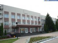 Администрация города Новочебоксарск