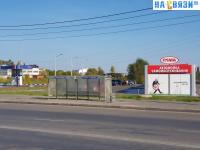"""Остановка """"Малая Кувшинка"""""""