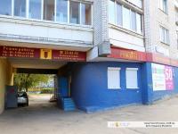 """Ортопедический центр """"Юлианна"""""""