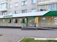 Дополнительный офис №8613/0104