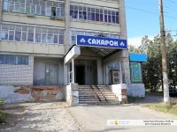 "Магазин ""Сахарок-9"""