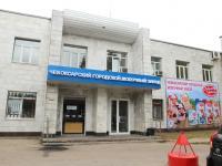Чебоксарский городской молочный завод