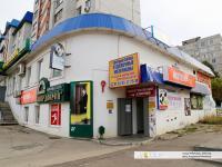 Организации в доме 33 на проспекте Максима Горького