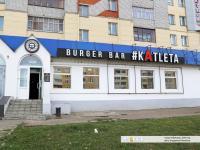 "Burger bar ""#Katleta"""