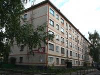Дом 40 по улице Энгельса