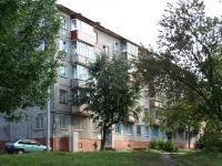 улица Гагарина, 30