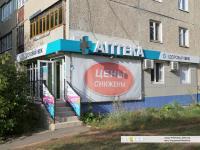 """Аптека """"Здоровый век"""""""