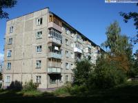 улица Гагарина, 28