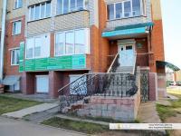 "Медицинский центр ООО ""Гигея"""