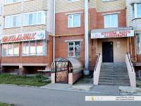"""Магазин """"Школьник"""""""