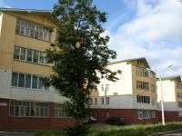 Дом 30А по улице Гагарина