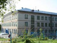 Школа 10