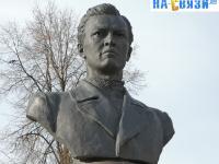 Бюст Константина Иванова