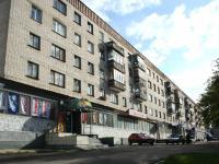 Дом 26 по улице Гагарина