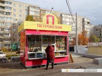 """Фирменный киоск хлебокомбината """"Петровский"""""""
