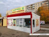 """Павильон """"Покупай чувашское"""""""