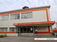 Чебоксарский электромеханический колледж (корпус 3)