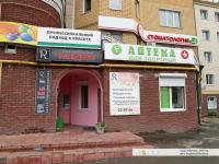 """Салон-парикмахерская """"Рандеву"""""""