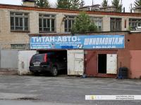 """Автосервис """"Титан-авто+"""""""