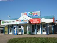 """Магазин """"Авто24"""" и салон связи """"Дивизион"""""""