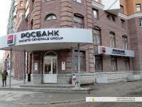 """Приволжский филиал ПАО """"Росбанк"""""""