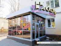 "Магазин ""Акконд-21"""