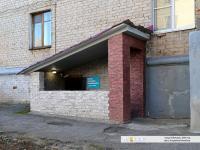 Штаб Алексея Навального в Чебоксарах