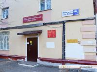 Косметологическое отделение