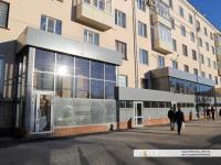 Новые магазины  на Ленина 51