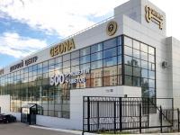 "Дверной центр ""Geona"""