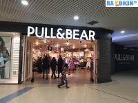 Магазин PULL&BEAR