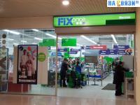Магазин FixPrice