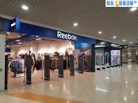 Дисконт-центр Reebok