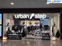 Одежда Urban Step