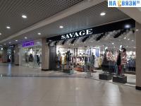 """Магазин """"Savage"""" (4 этаж)"""