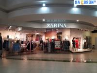 """Магазин женской одежды """"Zarina"""""""