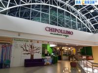 "Семейное кафе ""Chipollino"""