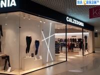 Galzedonia