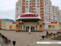 """Торговый центр """"Москва"""""""