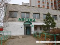 Аптека №135