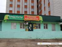 """Магазин """"Пенная коллекция"""""""