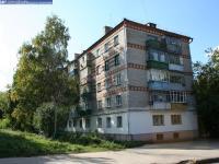 Дом 4 по улице П.Лумумбы